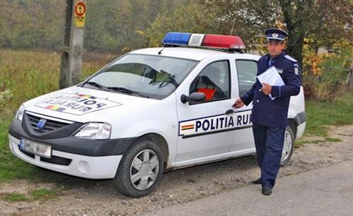 Politia-rurala