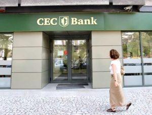CEC Zlatna