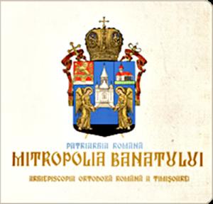 banner, mitropolia banatului