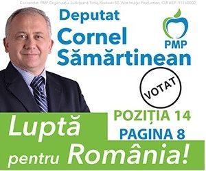 samartinean-1